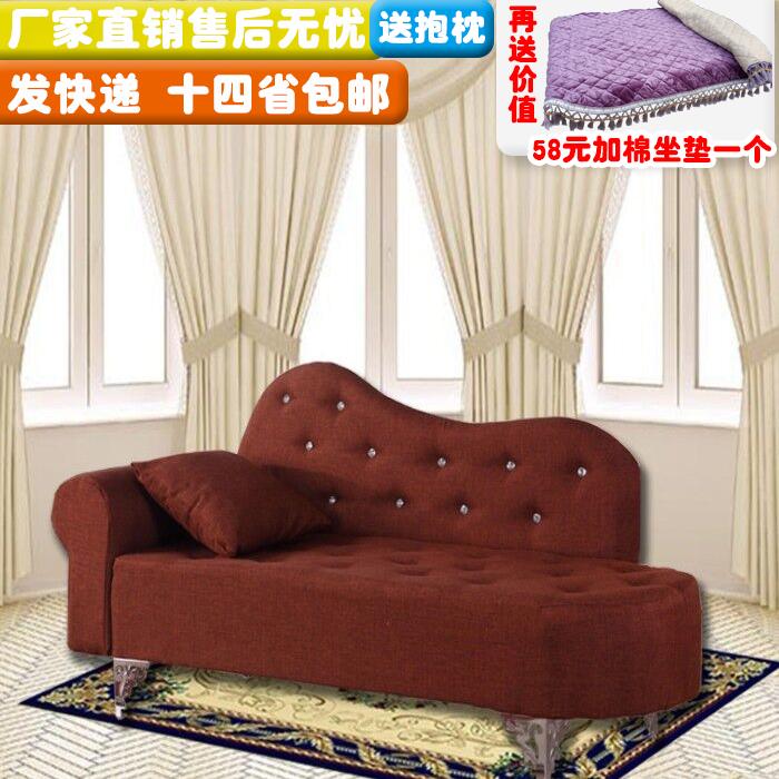 欧式贵妃椅单扶手贵妃床麻布沙发卧室店铺迷你小沙发小户型美人榻