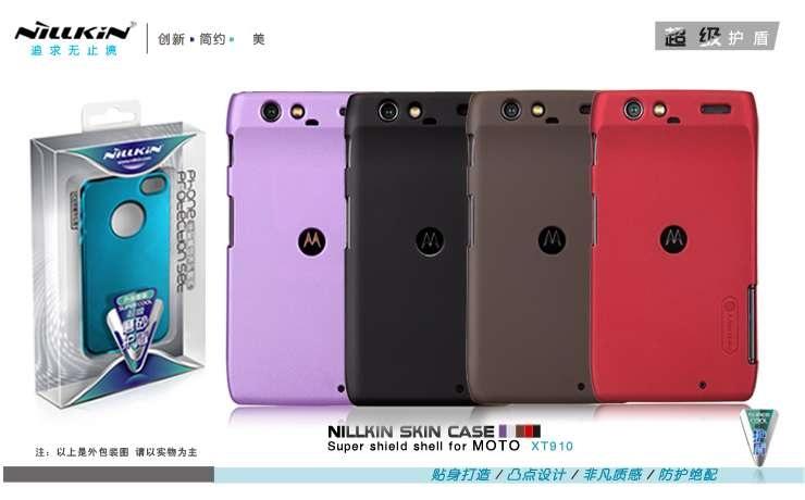 NILLKIN耐尔金MOTO XT910手机壳手机套彩虹软套保护壳磨砂护盾+膜