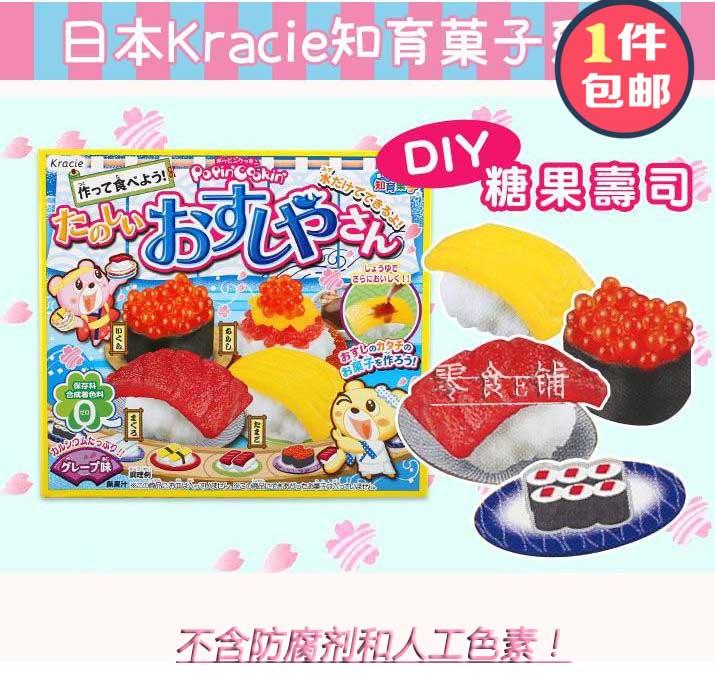 Япония импортированных закуски свежим Kanebo Tang суши DIY домашнее DIY суши ручной конфеты ест