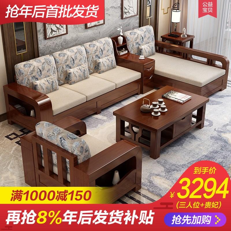 10-17新券冬夏冷热两用贵妃客厅储物实木沙发