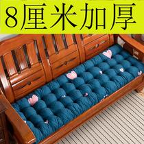 加厚实木沙发垫子四季通用木质长椅垫三人座老式红木纯色坐垫防滑