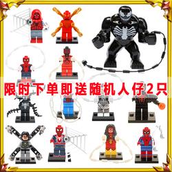我的世界复仇者联盟3蜘蛛侠钢铁灭霸4人仔毒液男孩子积木拼装玩具