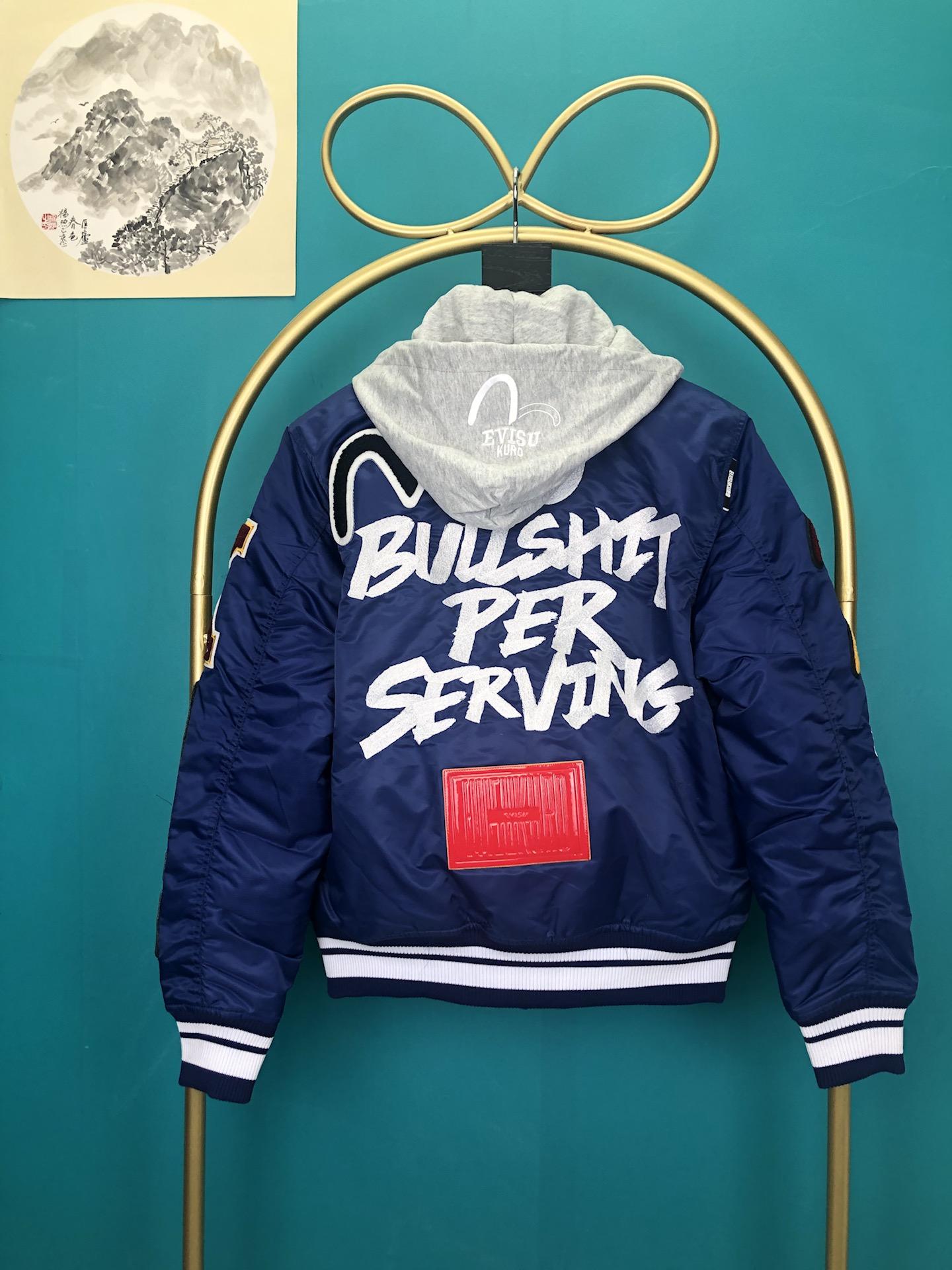 Mens alphabet embroidery hooded pilot jacket jacket cotton padded jacket (detachable hat) m251, black, blue