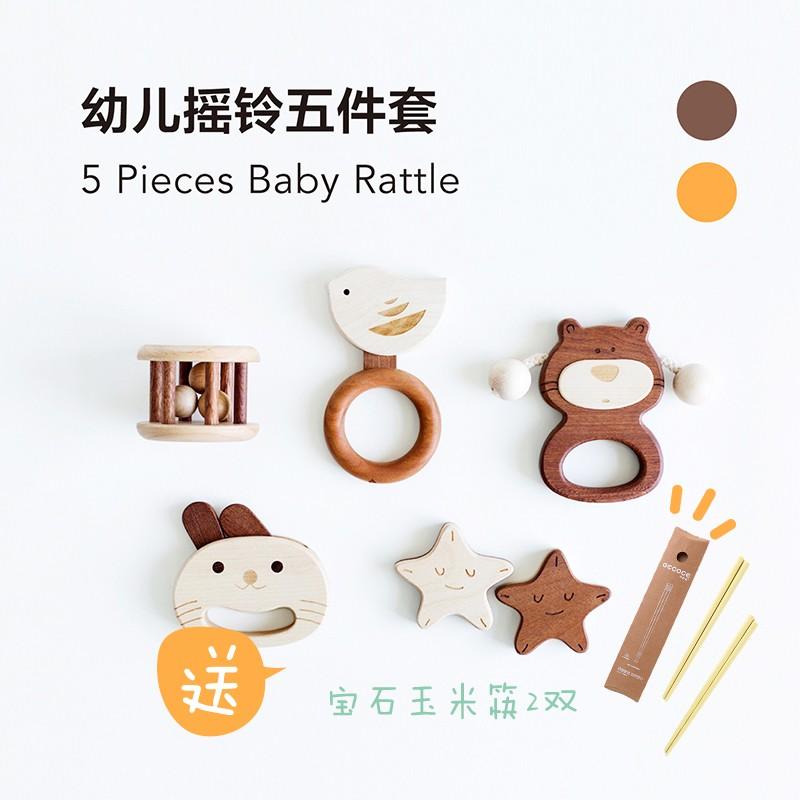 婴儿宝宝玩具手抓握可啃咬高档拨浪鼓