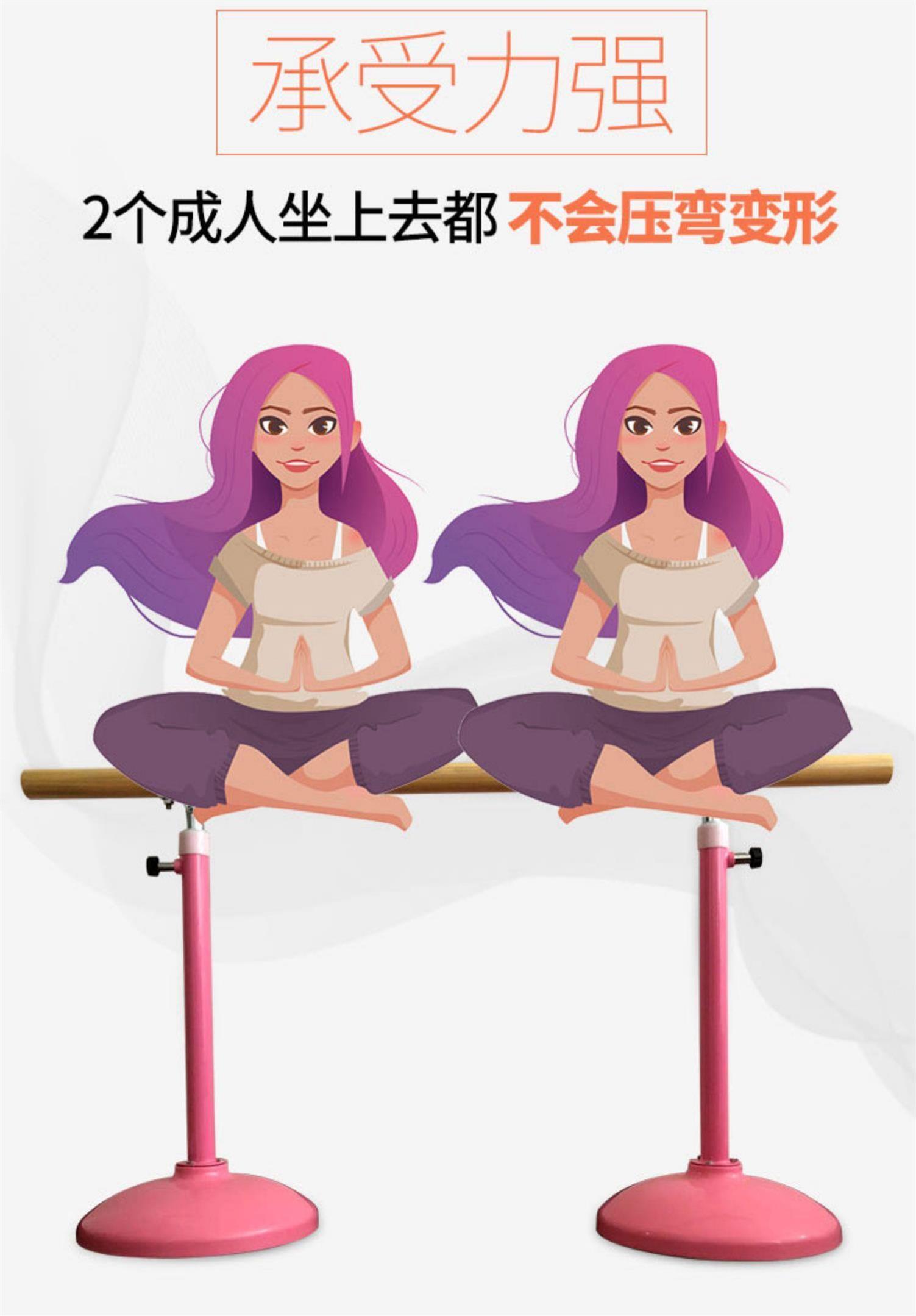 教学3米练功压腿杆舞蹈室家用幼儿园儿童体操移动式专业训练5.5米
