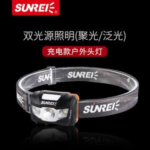 山力士户外头灯登山徒步USB锂电池可充电露营LED头戴式手电筒防水