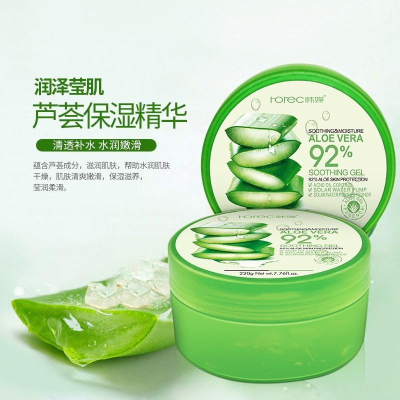 韩婵芦荟胶自然乐园共和国补水面霜11月11日最新优惠