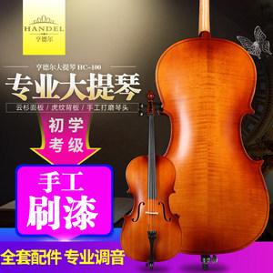 亨德尔初学者实木考级手工大提琴