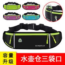 新款男女跑步腰包户外运动手机包多功能防水超薄贴身骑行包水壶包