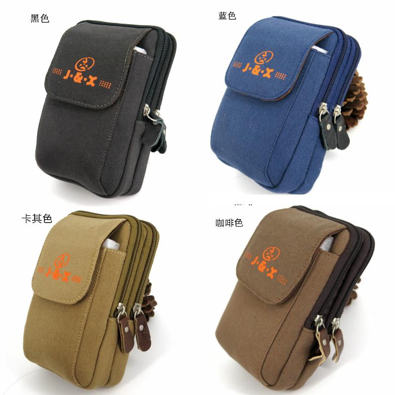 新款男士手机腰包帆布穿皮带加大竖款5.8寸三层手机包杂物小挂包