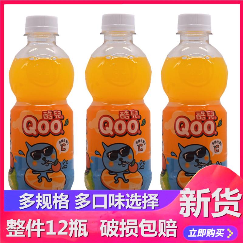 可口可乐酷儿迷你小瓶300ml12整箱装美汁源橙汁果汁夏季果味饮料