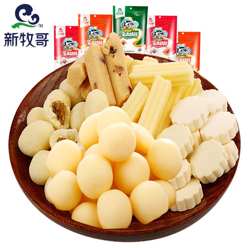 内蒙古特产奶酪 组合酸奶条乳酪奶干奶泡泡710五袋