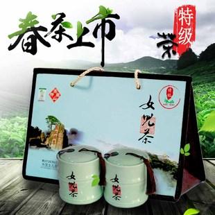 礼品盒200g新款新茶叶2018尊泰茗茶泰山特产正宗女儿茶特级绿茶
