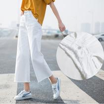 2020夏季新款显瘦高腰阔腿裤白色九分牛仔裤韩版八分休闲女裤薄款