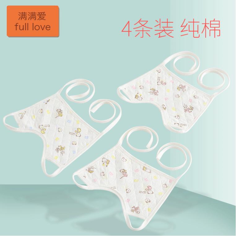 (4 картридж ) маски стиль бандаж ребенок нагрудник новорожденных хлопок водонепроницаемый кружево нагрудник ребенок нагрудник