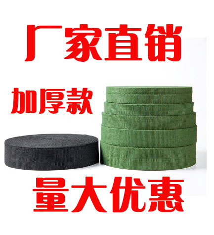 Polyester cotton army green thickened backpack with canvas belt, flat belt, military training rope, packing belt, cotton belt, batch, zero, one tray, parcel post