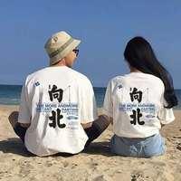 周杰伦同款《一路向北》夏季宽松短袖五分袖纯棉白色t恤OVERSIZE