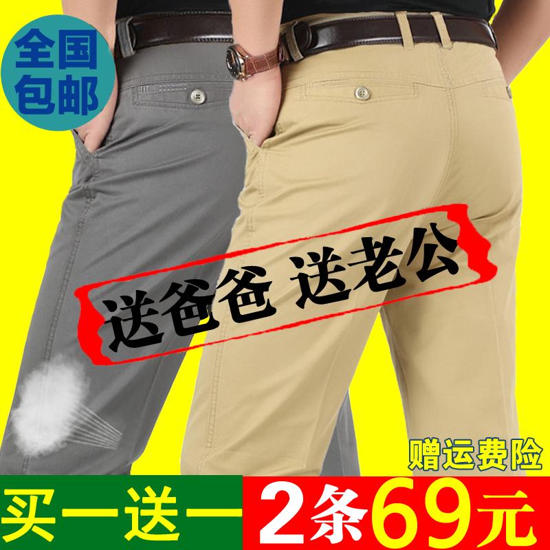 夏季薄款中年男士休闲裤宽松纯棉加肥加大码中老年人爸爸装长裤子