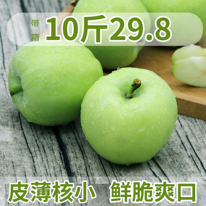 青苹果水果新鲜当季整箱10斤带箱当季山西萍果小苹果吃的平果一箱