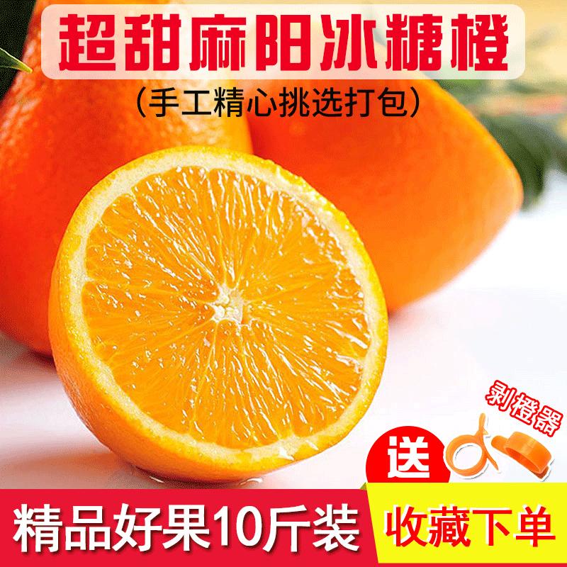 Конопля солнце лед сахар оранжевый 10 джин пакет mail рука диск пленка оранжевый свежий когда сезон фрукты оптовая торговля рука кожура оранжевый пупок оранжевый оранжевый
