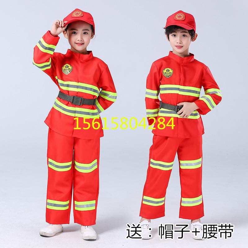 児童消防士服男女児童消防安全訓練服幼児職業コスプレ消防公演服