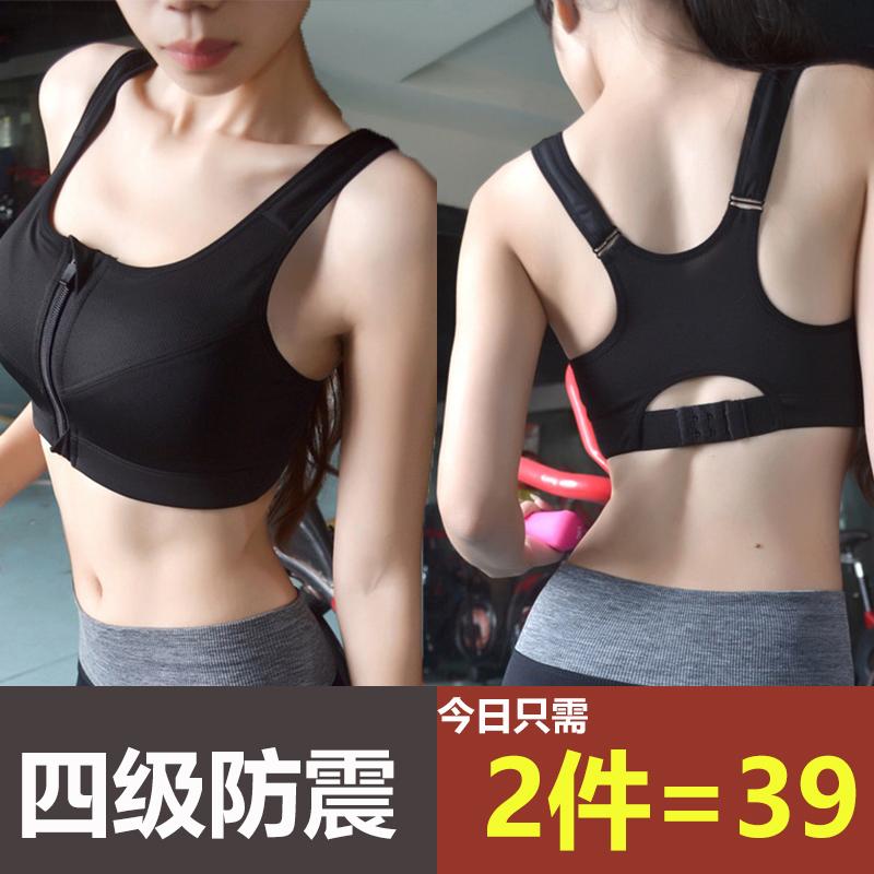 减震运动内衣女防震跑步聚拢大胸背心式防下垂定型文胸显小薄款