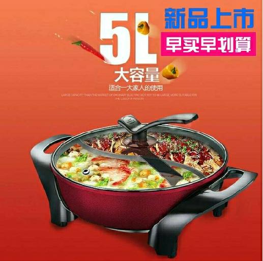 新商品SUPOR/蘇泊爾多機能オシドリ電気鍋はH 30 YK 803 Y-150大容量の5 Lをつけません。