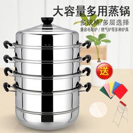 不锈钢蒸锅加厚三层四层五层蒸锅 汤锅火锅 加厚加高蒸笼通用锅具