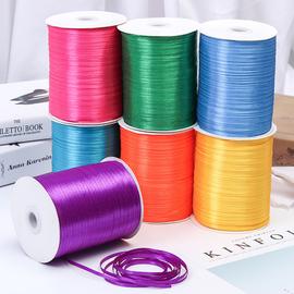 卓彩 3mm3毫米丝带缎带彩带织带绸带 气球书签绳子喜糖盒包装大卷