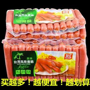 双汇台湾风味280g*5袋脆皮热狗