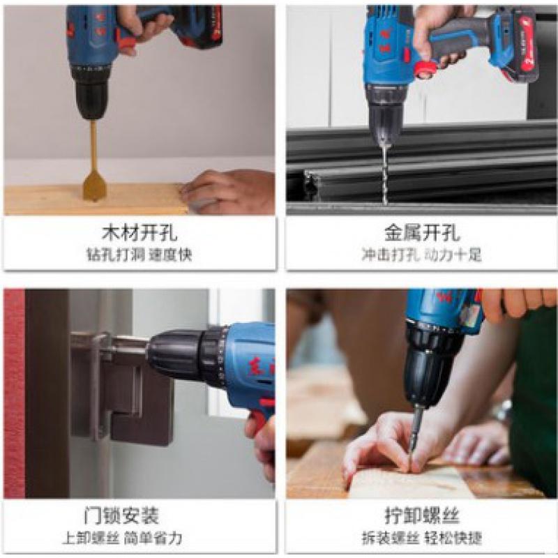 东成手电钻电动罗螺丝刀充电式手钻22-10E锂电池电转电批东城工具