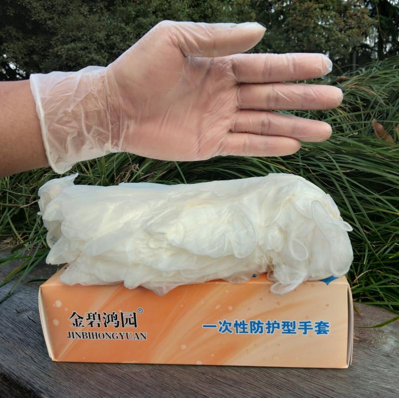 使い捨てPVC手袋焙煎防水衛生工具野菜果洗浄食品切断現場作業ハンドケア用