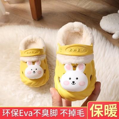 秋冬季防滑宝宝洞洞鞋儿童棉拖鞋