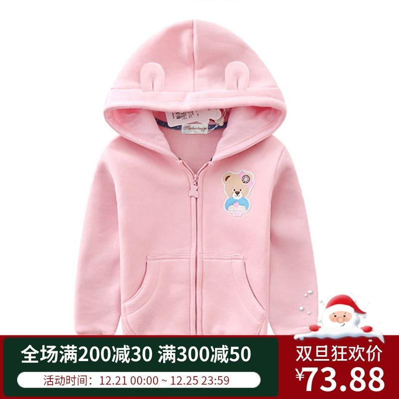 女童外套秋冬装宝宝纯棉双层开衫中大童夹克儿童加绒加厚拉链上衣