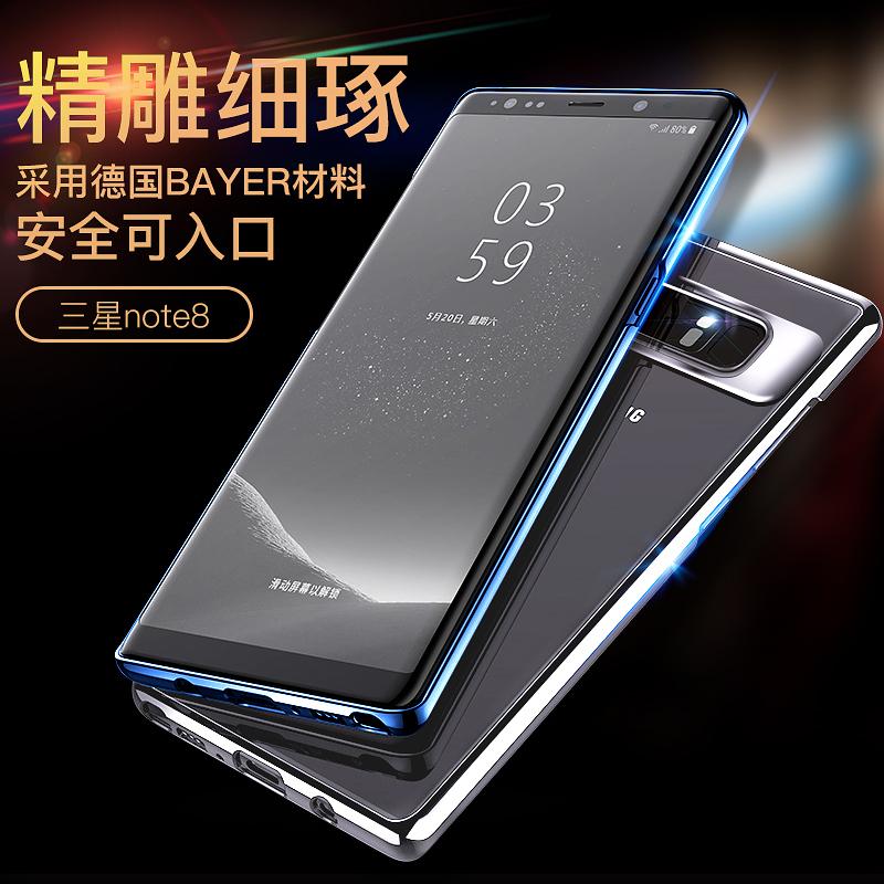 三星note8手机壳男款3星SM-N9500超薄N8透明硅胶软套n0te8电镀nt8