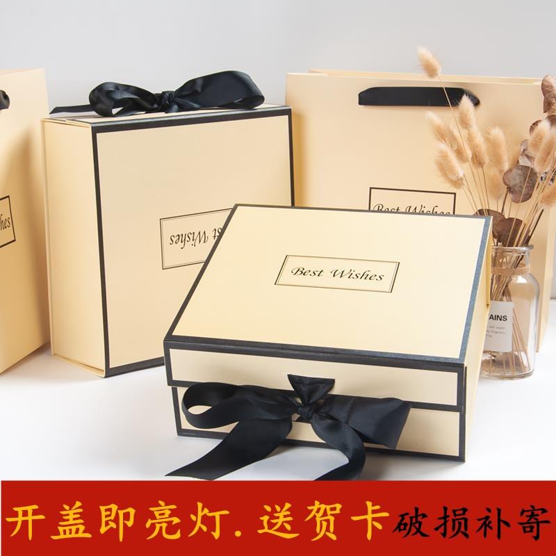 10月13日最新优惠礼品盒ins风包装盒生日礼物盒子精美韩版大号礼物盒空盒包装礼盒