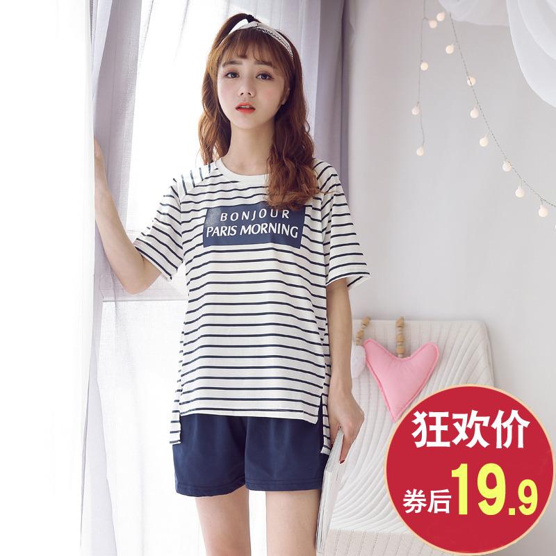 Утепленные пижамы / Домашняя одежда Артикул 567956397410