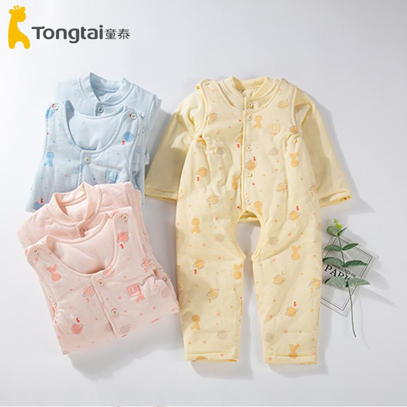 童泰背带裤套装正品新款薄棉棉衣5-24月男女宝宝棉衣两件套1315