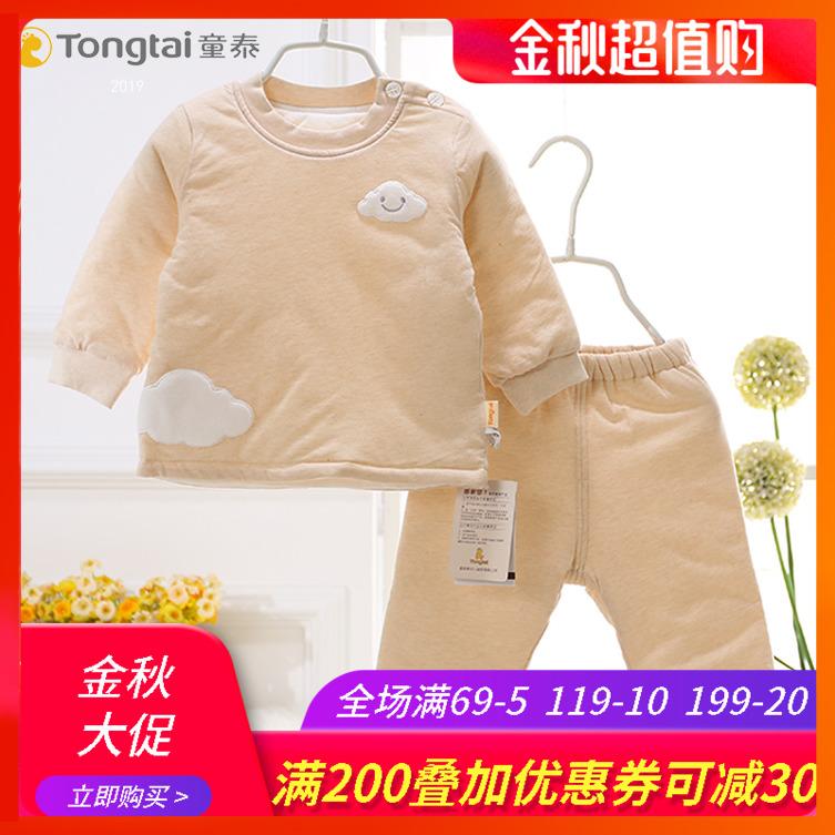 Одежда для младенцев Артикул 556763282074