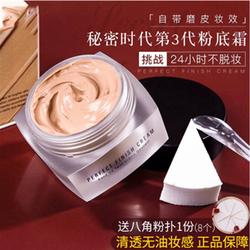 韩国秘密时代粉底液第三代隐形毛孔哑光遮瑕修饰肤色粉底霜不脱妆