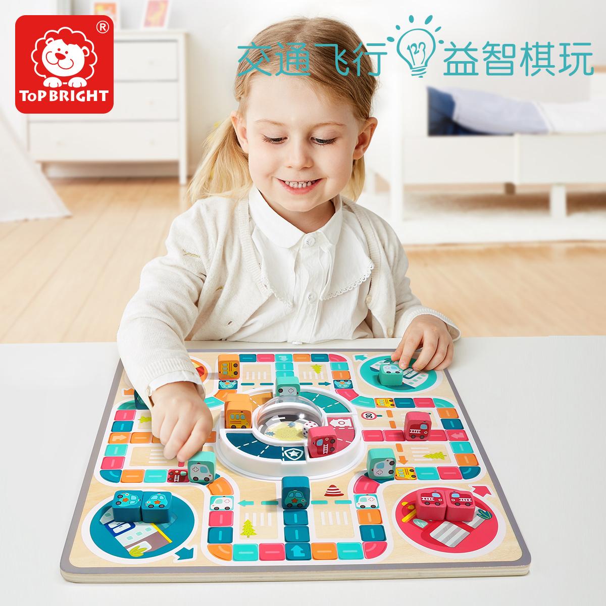 特宝儿飞行棋多功能游戏棋类棋盘儿童桌游亲子互动玩具益智跳跳棋