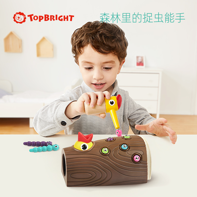 Baby's intelligence: 1-2 years old, 3 girls, boy, baby boy, woodpecker, catching insects, fishing toy, intelligence and brain