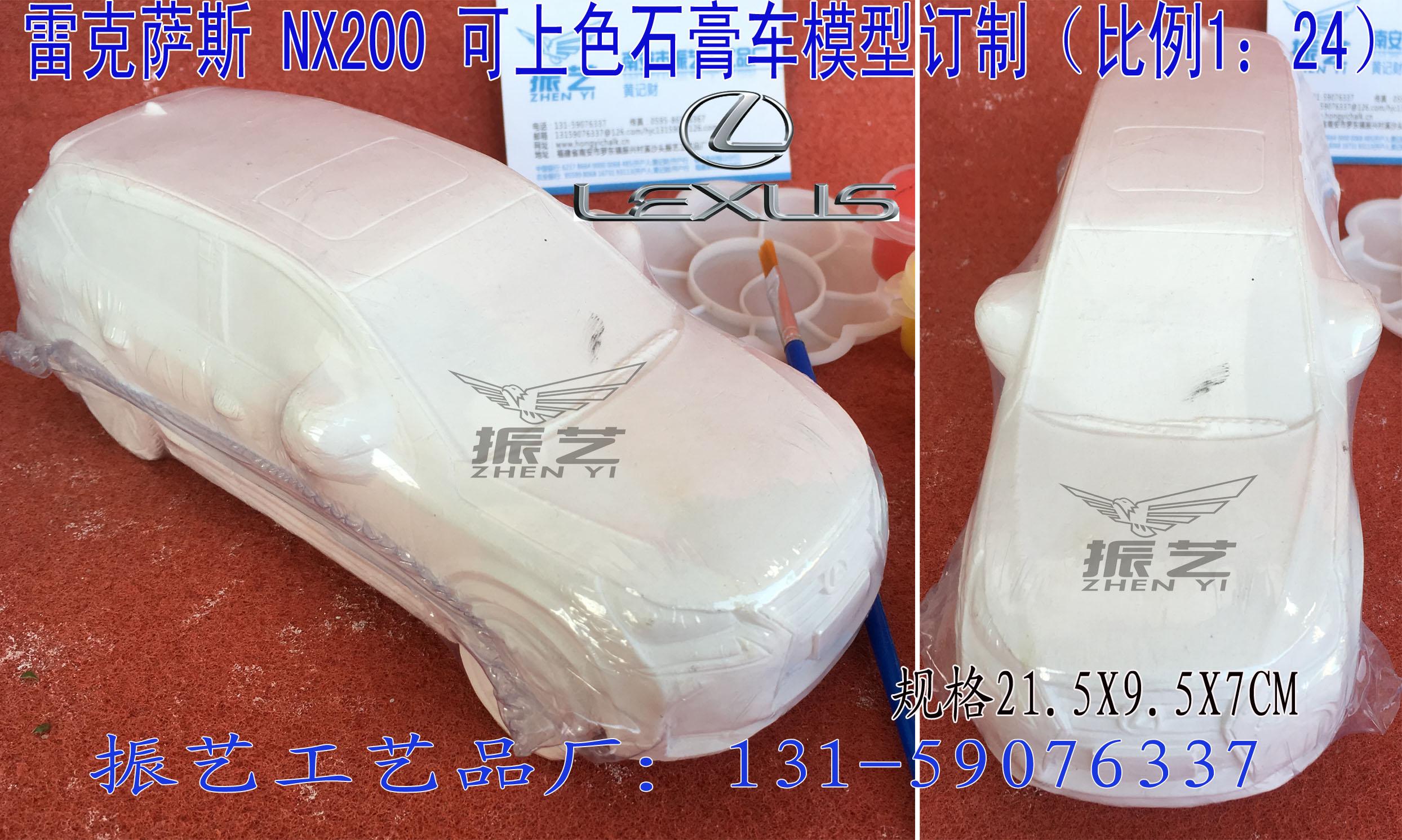Лексус NX200 окрашенный DIY камень крем автомобилей белый реклама общественное выключить , новый автомобиль релиз подожди общественное выключить статьи