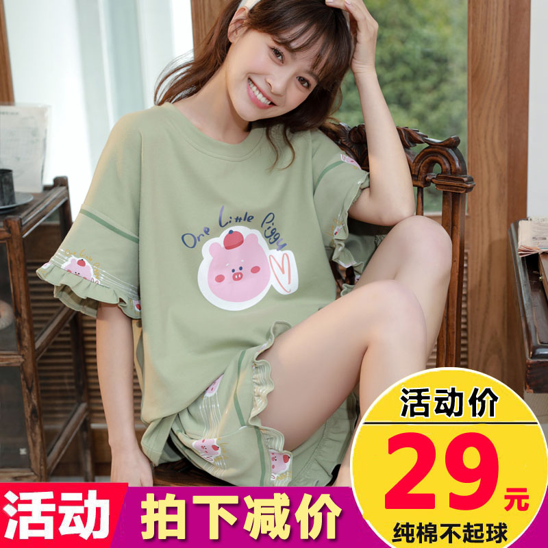 睡衣女夏纯棉短袖卡通小猪甜美可爱薄款学生夏季套装网红家居服图片