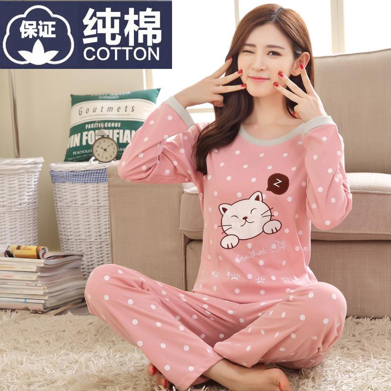 Случайный хлопок пижама женский осенний зима длинный тонкий срез брюки мультики хлопок мисс весна домой костюм корейский