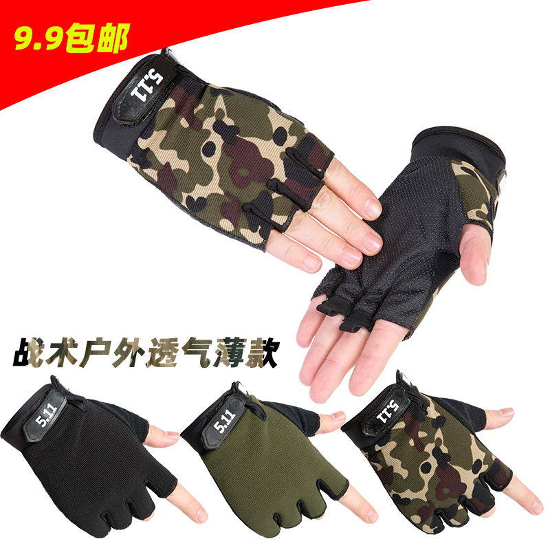 511 Half Finger Gloves tactics outdoor fitness gloves antiskid wear-resistant breathable thin men and women cycling training