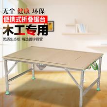 折叠倒装锯台升降装修台锯便携多功能小型组合工作台木工马凳包邮
