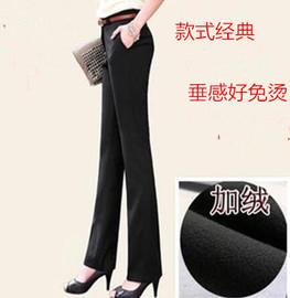 秋冬款女士加绒加厚西裤黑色正装工作裤职业女裤加绒直筒西装长裤