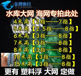三层粘网鱼渔网米高进口绿丝加粗粘网丝网20米15米10米8米6米5