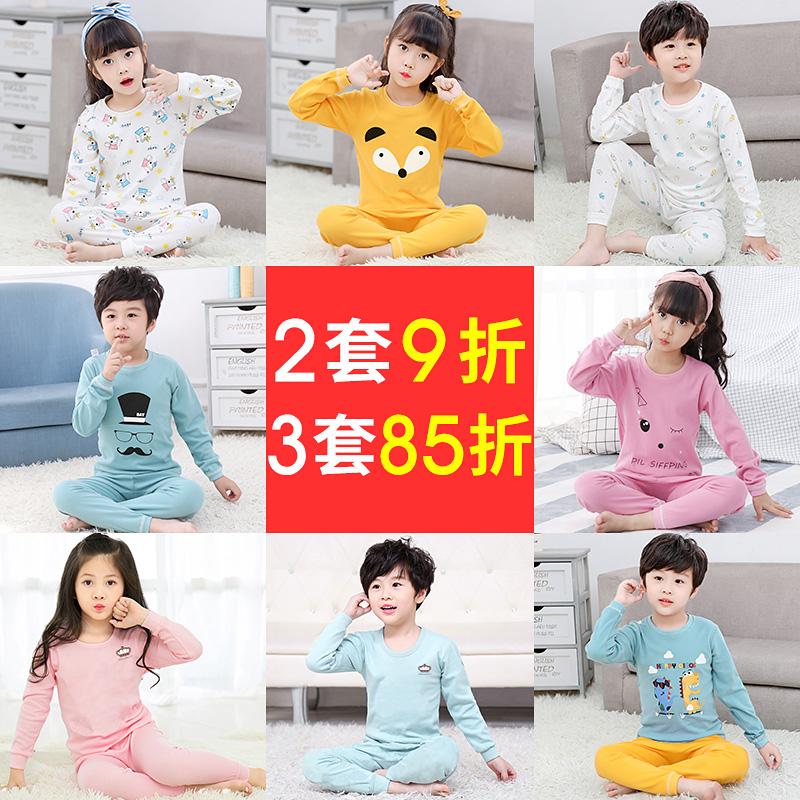 儿童秋衣秋裤套装纯棉男孩0女童1婴儿2宝宝保暖内衣全棉睡衣冬3岁